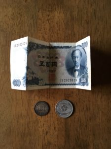 部屋の片付けで古銭が見つかる〜よく出る場所と査定会社をご紹介