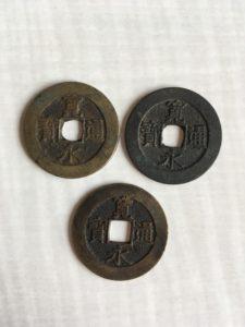 部屋の片づけで古銭が見つかるPart2〜寛永通宝を2社に査定依頼してみました