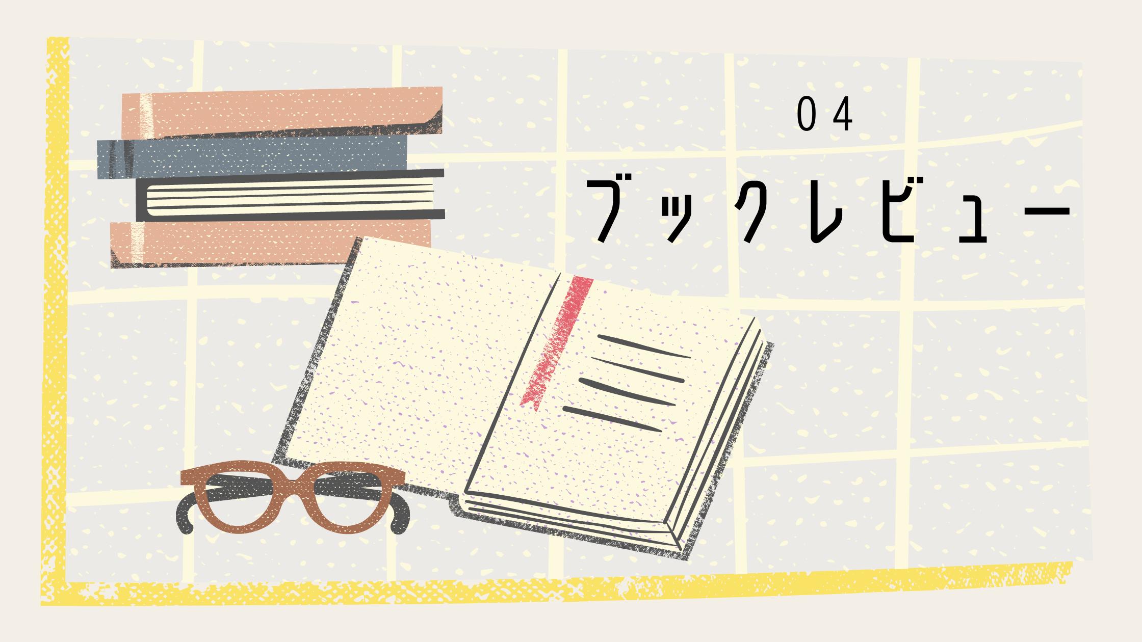 実家片付け中の方へのおすすめ本〜人生決算書!?雑誌「通販生活」2021夏号の特集が面白い